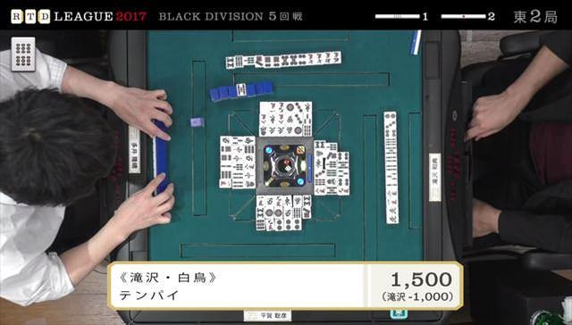 RTDリーグ2017_BLACK_第1節5-6回戦_5_R
