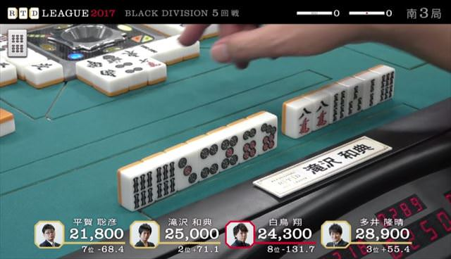 RTDリーグ2017_BLACK_第1節5-6回戦_9_R