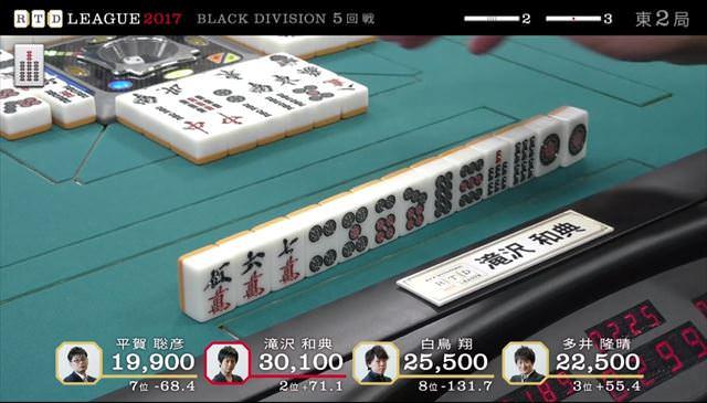 RTDリーグ2017_BLACK_第1節5-6回戦_6_R