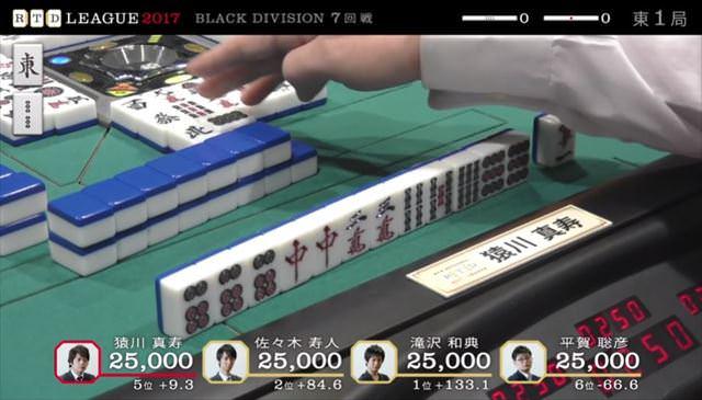 RTDリーグ2017_BLACK_第2節7-8回戦_4_R