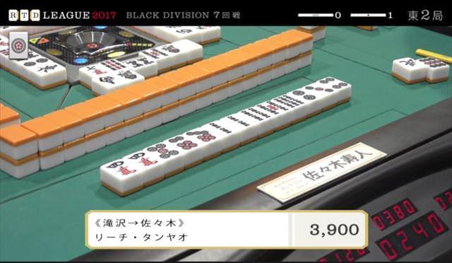 RTDリーグ2017_BLACK_第2節7-8回戦_10_R