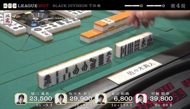 RTDリーグ2017_BLACK_第2節7-8回戦_16_R