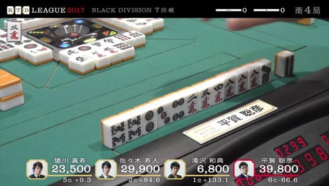 RTDリーグ2017_BLACK_第2節7-8回戦_18_R