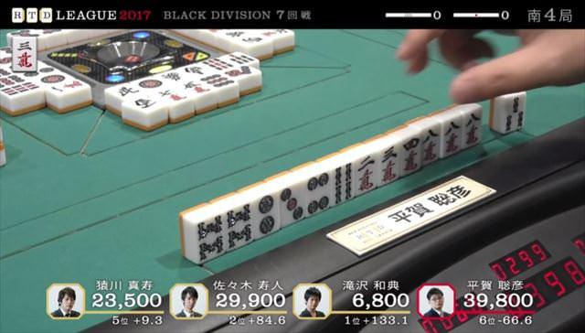 RTDリーグ2017_BLACK_第2節7-8回戦_19_R