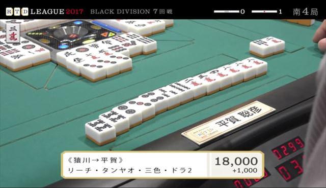 RTDリーグ2017_BLACK_第2節7-8回戦_20_R