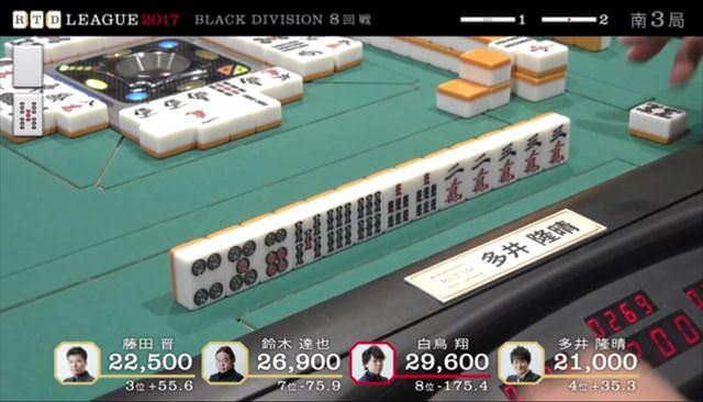 RTDリーグ2017_BLACK_第2節7-8回戦_23_R