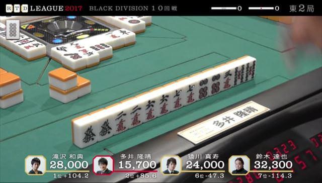 RTDリーグ2017_BLACK_第2節9-10回戦_10_R
