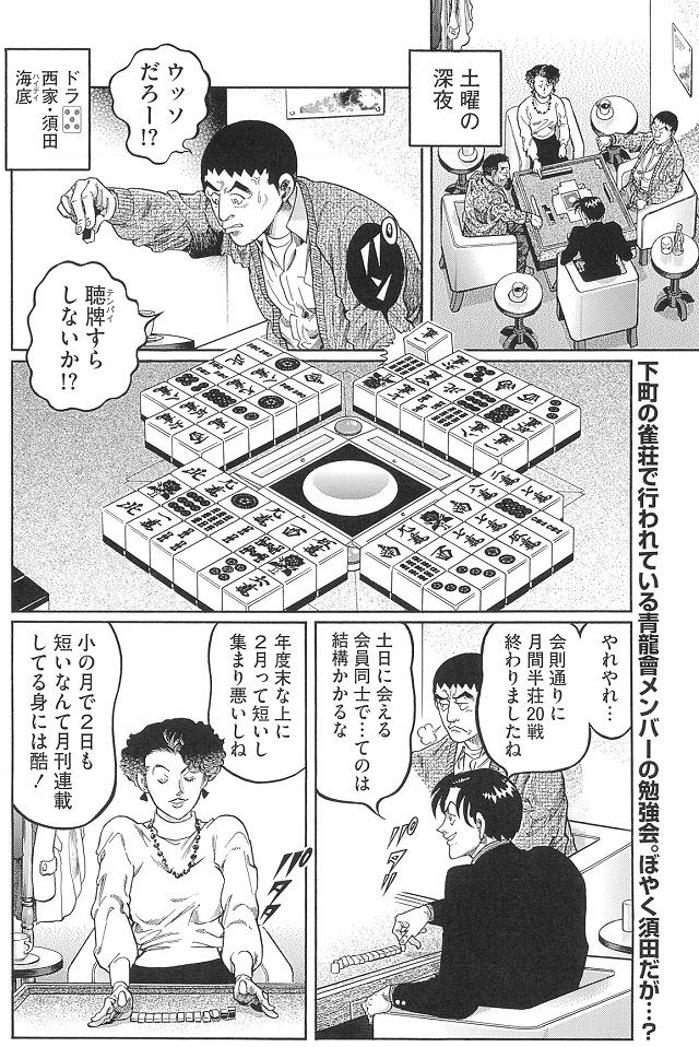 mukoubuchi_02-1_R