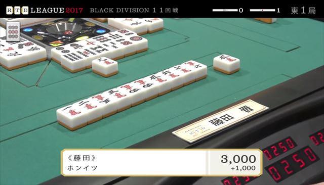 RTDリーグ2017_BLACK_第2節11-12回戦_3_R