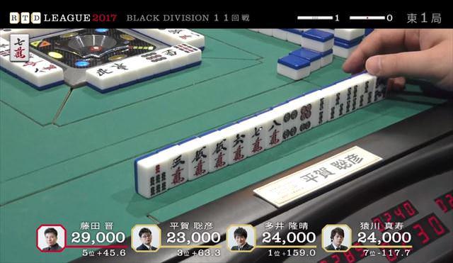 RTDリーグ2017_BLACK_第2節11-12回戦_5_R