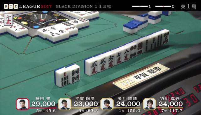 RTDリーグ2017_BLACK_第2節11-12回戦_6_R