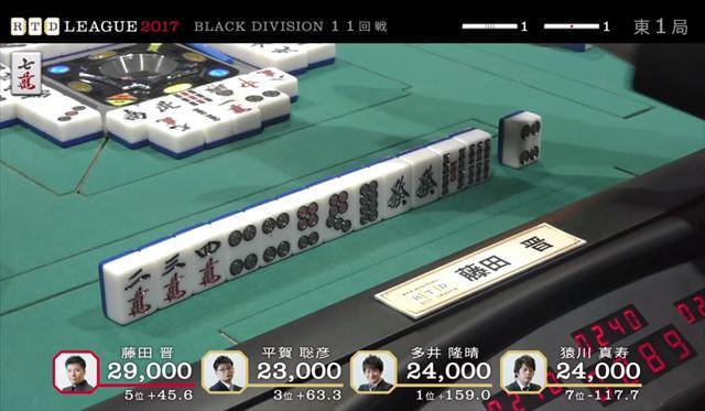 RTDリーグ2017_BLACK_第2節11-12回戦_7_R