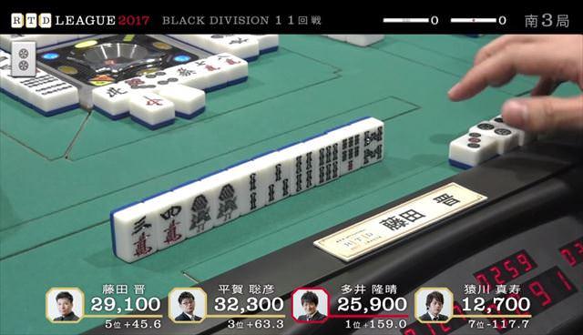 RTDリーグ2017_BLACK_第2節11-12回戦_10_R
