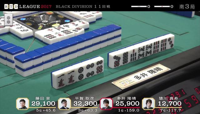 RTDリーグ2017_BLACK_第2節11-12回戦_11_R