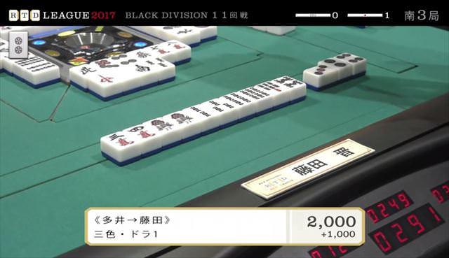 RTDリーグ2017_BLACK_第2節11-12回戦_12_R