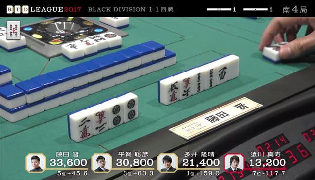 RTDリーグ2017_BLACK_第2節11-12回戦_13_R