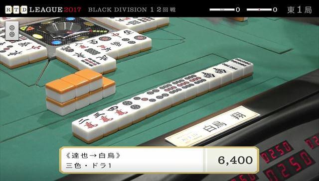 RTDリーグ2017_BLACK_第2節11-12回戦_17_R