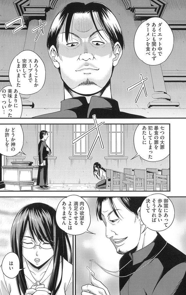 nanikiru_0415_02_R