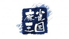 aamj-logo