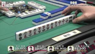 鋭いホンイツ判断と鳴き判断!RTDリーグ 2017 BLACK DIVISION18回戦での藤田晋さんの一打!