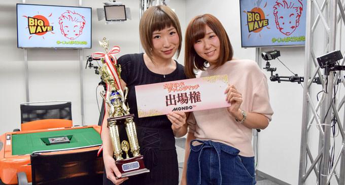 水瀬夏海優勝インタビュー「姉妹で女流モンド杯に出場したいです」 / 第11期夕刊フジ杯