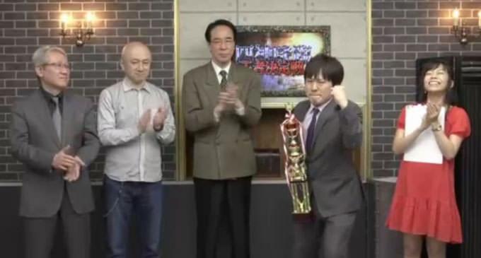 多井隆晴が優勝/四神降臨特別編 王者決定戦