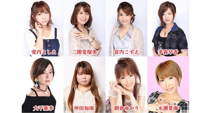 【5/7(日)12:00】 第4回女流モンドチャレンジマッチ