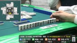 リーグ戦オーラス、どうしてもあがりが欲しい場面の土田浩翔プロの驚きの一打!