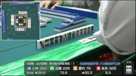 第5回全国麻雀選手権プロ選抜部門D卓最終戦オーラスの多井隆晴プロの大逆転を決めた鳴き判断!