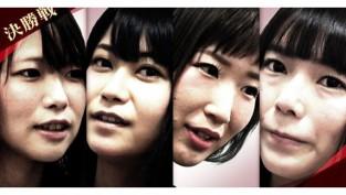 【6/17(土)19:00】RTD Girl's Fight 決勝