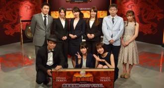水口美香が初のファイナル進出/麻雀最強戦2017女流プレミアトーナメント決勝