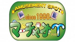 マーチャオ アリエス 梅田店【新店情報】