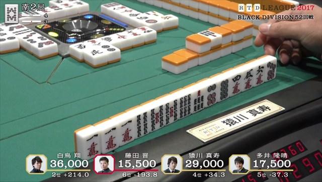 RTDリーグ2017_BLACK_第9節51-52回戦_9_R