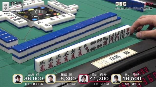 RTDリーグ2017_BLACK_第9節51-52回戦_13_R