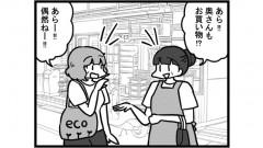 837女流雀士と井戸端会議