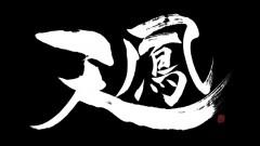 atenhou_logo_raw_bw