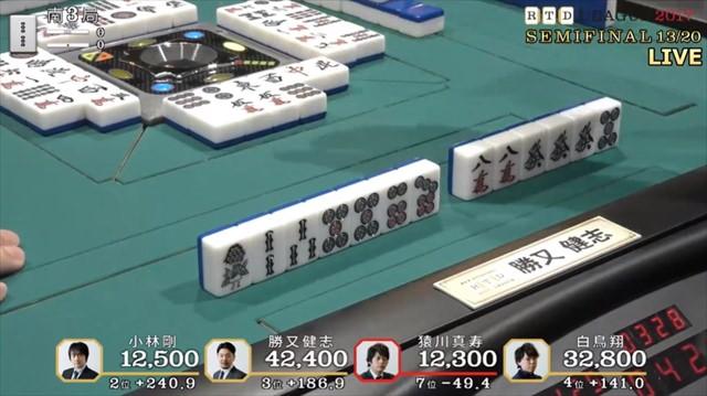 2017RTD_準決勝13、14回戦_12_R
